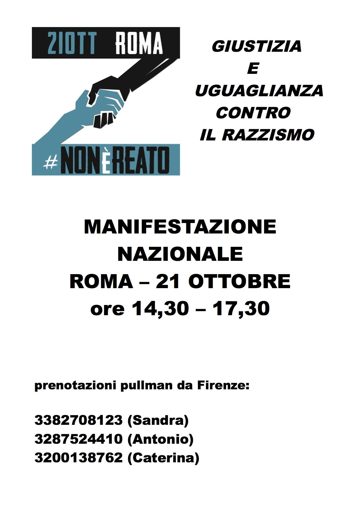 #Nonèreato: manifestazione nazionale @ Roma   Roma   Lazio   Italia