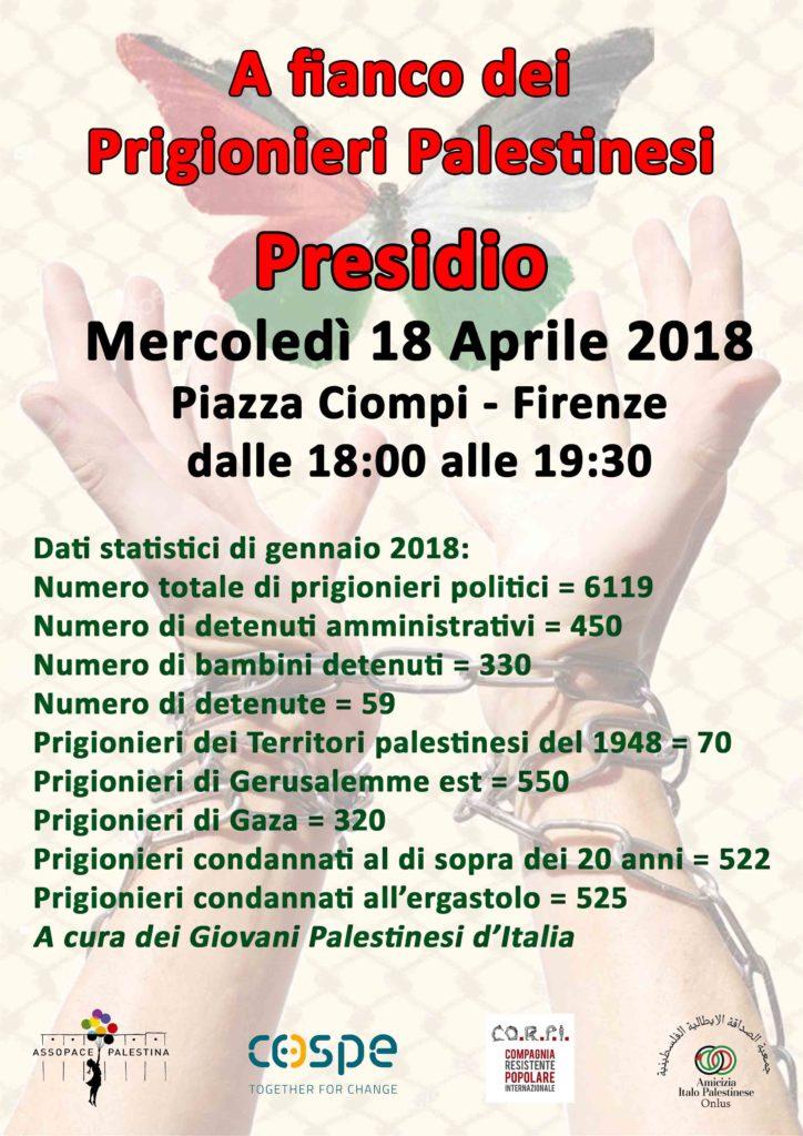 Presidio a fianco dei priogionieri palestinesi @ Piazza dei Ciompi   Firenze   Toscana   Italia